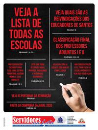 Boletim Servidores na Luta - Especial Professores (novembro de 2019)