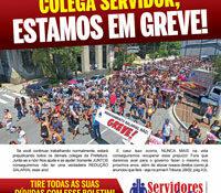 Boletim Servidores na Luta #100 - Especial GREVE (março de 2017)