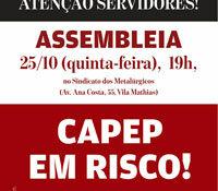 Boletim Servidores na Luta Especial CAPEP (outubro de 2018)