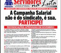 Boletim Servidores na Luta #97 (janeiro de 2017)