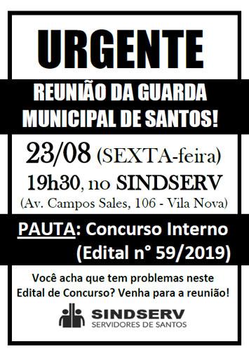 URGENTE: REUNIÃO DA GUARDA MUNICIPAL DE SANTOS! 23/08 (SEXTA-feira), 19h30, no SINDSERV (Av. Campos Sales, 106 - Vila Nova). PAUTA: Concurso Interno (Edital n° 59/2019). Você acha que tem problemas neste Edital de Concurso? Venha para a reunião!
