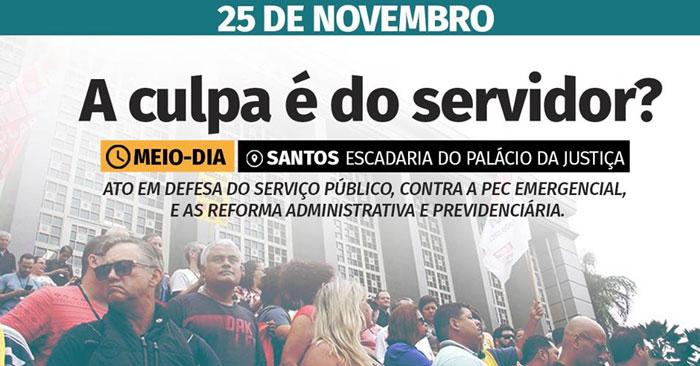 TODOS AO ATO UNIFICADO! 25/11 (segunda-feira), às 12h nas escadarias do Fórum de Santos (Pça José Bonifácio, Centro)