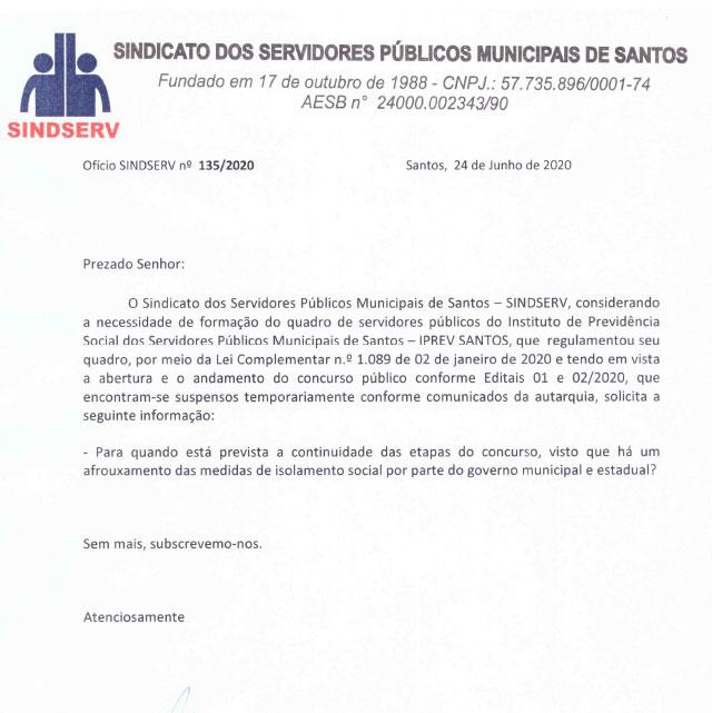 Imagem do ofício pedindo andamento ao concurso público do IPREV Santos