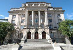 Paço Municipal de Santos, SP — Foto: Anderson Bianchi/Prefeitura de Santos