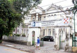 Prefeitura afirma que atividades do EJA da Gota de Leite serão encerradas em dezembro. Foto: Nair Bueno/DL