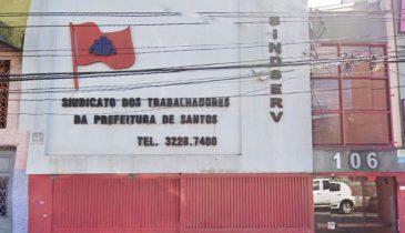 Sede do SINDSERV Santos (Av. Campos Sales, 106 - Vila Nova)