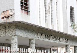 Fachada da UME Colégio Santista aponta indícios que situação interna também é preocupante. Foto: Nair Bueno/DL